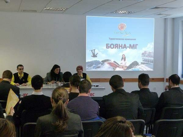 Ваканция и спа експо 2012 - представяне на пролетните програми на Бояна-МГ