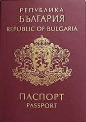 pasport-mejdunaroden