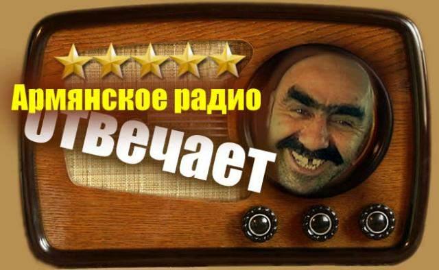 armenia-popitali-radio-erevan-1-osobenosti-na-armenskiya-harakter-1
